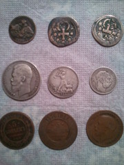 prodau ochen starie moneti