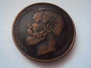 Поминальный жетон,  Николай II.