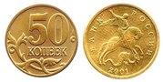Коллекция : монеты России 50 ,  10 копее ( 150 )