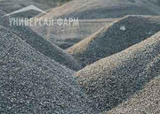 Поставки щебня в Москву и область в больших обьемах. Цена 950 руб/т .