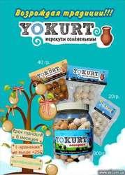 Казахский кисломолочный продукт Курт