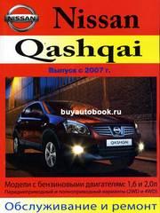 БайАвтоБук - книги по ремонту автомобилей