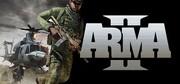 Операция стрела: Arma 2 новое и классика