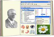 Гомеопатические программы. Реперториум Кента,  Богера