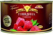 Тушенка  ГОСТ   ТУ   525/325 гр . Эталон качества