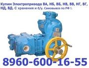 Купим  Электропривод  НА-01,  НА-02,  НА-03,  НА-04,  НА-05,  НА-11 и др. С