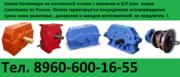 Купим редуктора 2Ц2-100Н,  2Ц2-125Н,  2Ц2-160Н,  2Ц2-200Н,  2Ц2-250Н,  2Ц2-