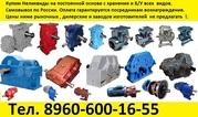Купим  Мотор- редуктора МР1-315,  МР2-315,  МР1-500,  МР2-500,  МР3-500,  М