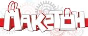 Бумажные пакеты на заказ с любым логотипом