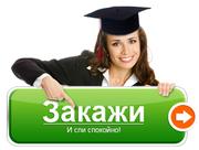 Отзывы Яндекс Маркет