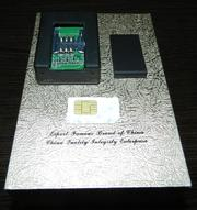 GSM сигнализация прослушка с автодозвоном