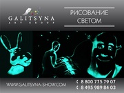 Рисунок светом в Москве