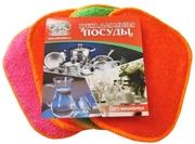 Губки для мытья посуды из микрофибры от Российского  производителя.