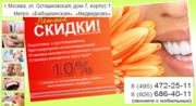 Художественная,  эстетическая реставрация зубов,  цены на услуги. Москва