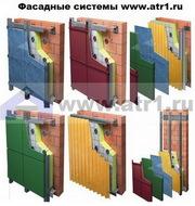 Фасадные системы от производителя по лучшим ценам!