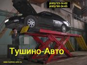Диагностика подвески на люфт детекторе,  Tushino-Avto