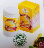 Продукты пчеловодства,  мед башкирский