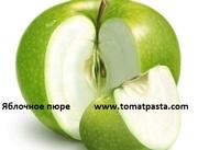 Яблочное пюре оптом