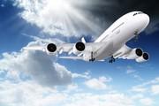 Международные авиаперевозки. Карго