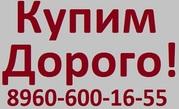 Купим домкраты ДТ-30,  ДТ-35,  ДТ-40 и др. С хранения и б/у. Самовывоз п