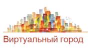 Сайт Магазинов и Торговых Центров №1 в России * Виртуальный Город ,  не