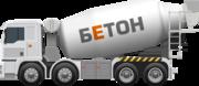 Бетон с доставкой по Москве и МО