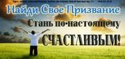 Тренинг  Как найти своё дело жизни 22.11.17 в 19-00.
