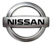 Запчасти для автомобилей Ниссан (Nissan)