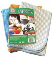 Салфетки  для  уборки  из мирофибры.