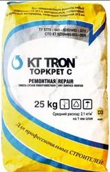 КТтрон–торкрет для «сухого» торкретирования,  выполним работы