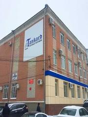 Логистические и транспортные услуги Tankard,  склады в Саратове