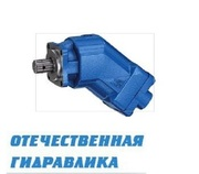 Гидронасос Bosch Rexroth A17FNO 125
