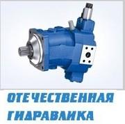 Гидромотор Bosch Rexroth A6VM/65 28,  45,  63,  85
