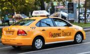 Ищем Водителей в Яндекс Такси(зп до 120000 рубмесц)
