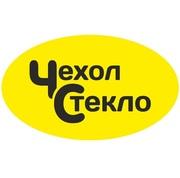 Продавец-консультант на сотовые аксессуары в Бутово.