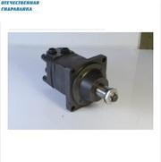 Гидромотор  OMТ 315