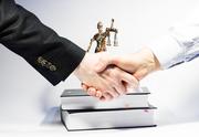 Наша компания предлагает следующий набор юридических,  бухгалтерских и