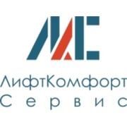 Монтаж,  продажа,  обслуживание лифтового оборудования
