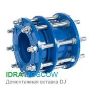 Трубопроводная арматура для инженерных систем