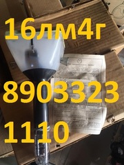 Продам ЭЛТ 16ЛМ4Г 39штук