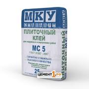 Клей плиточный МС5 МКУ стандарт оптом