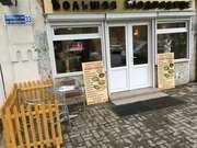 Продаю кафе в Сухуми на море