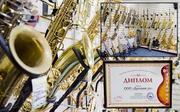 Магазин саксофонов и духовых инструментов - 3 дня домашний тec!