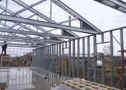 Строительство быстровозводимых зданий и конструкций.