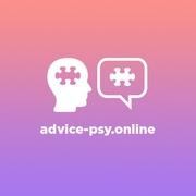 Консультация психолога онлайн